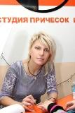 Лилия Мальцева